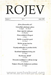 Rojev